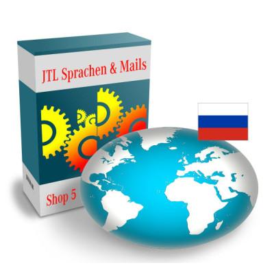 """Kopie von Sprachdatei 4.x """"Russisch"""" für JTL-Shop 4"""