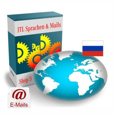 """Maildateien """"Russisch"""" für JTL-Shop 5.x"""