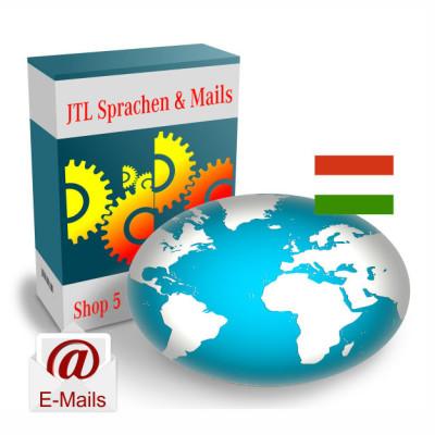 """Maildateien """"Ungarisch"""" für JTL-Shop 5.x"""